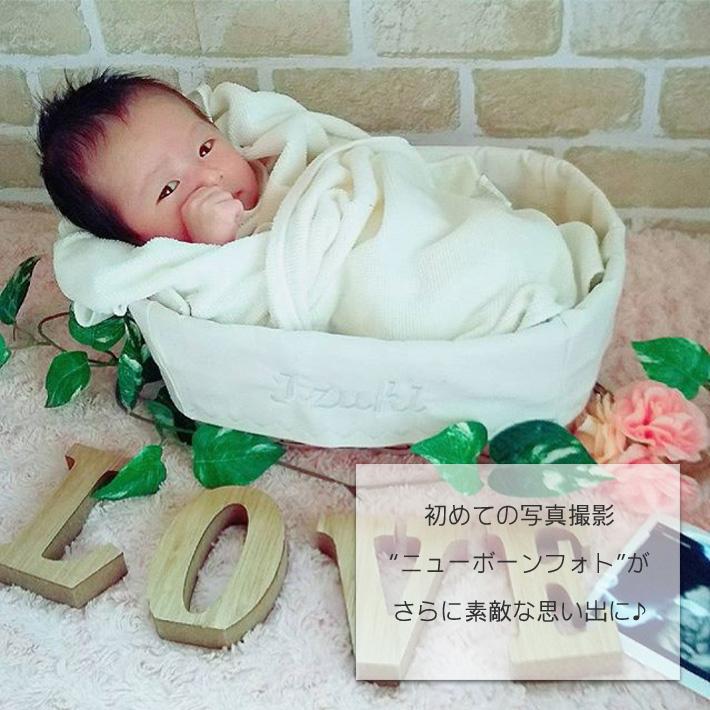 新生児,ファーストフォト