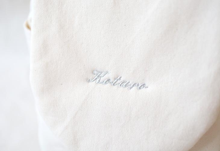 ベビーリュック,リュック,一升餅リュック,刺繍イメージ3