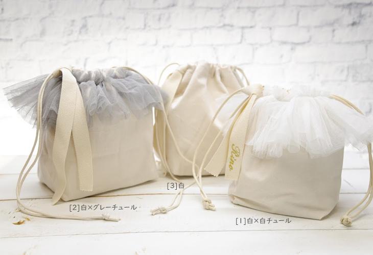 子供バッグ,子供巾着バッグ,名前入り,白バリエーション