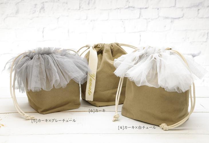 子供バッグ,子供巾着バッグ,名前入り,カーキバリエーション
