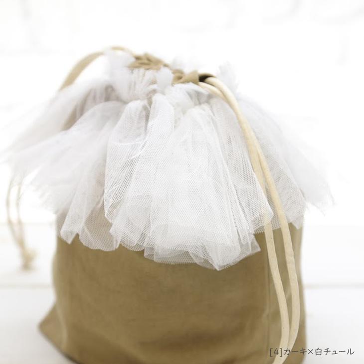 子供バッグ,子供巾着バッグ,名前入り,カーキ×白チュール