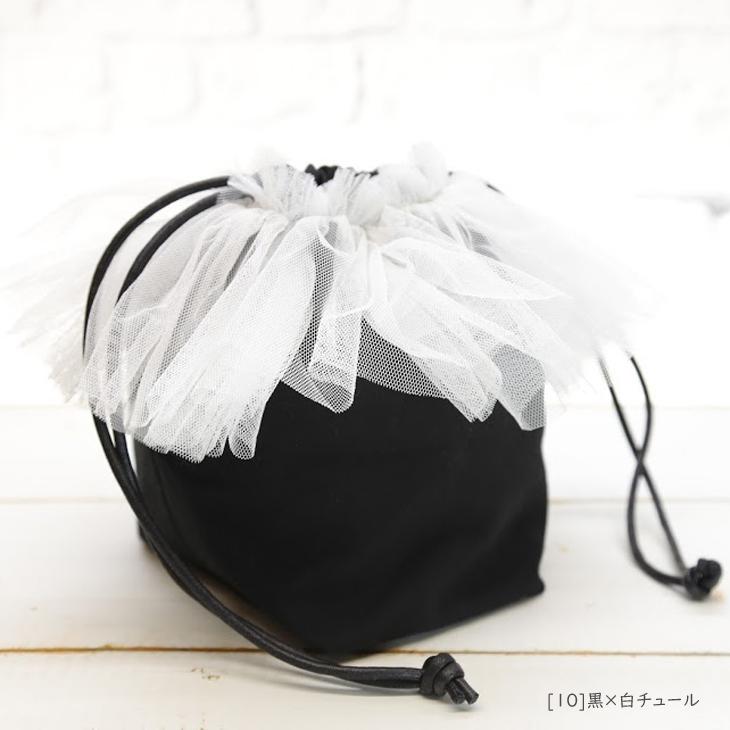 子供バッグ,子供巾着バッグ,名前入り,黒×白チュール