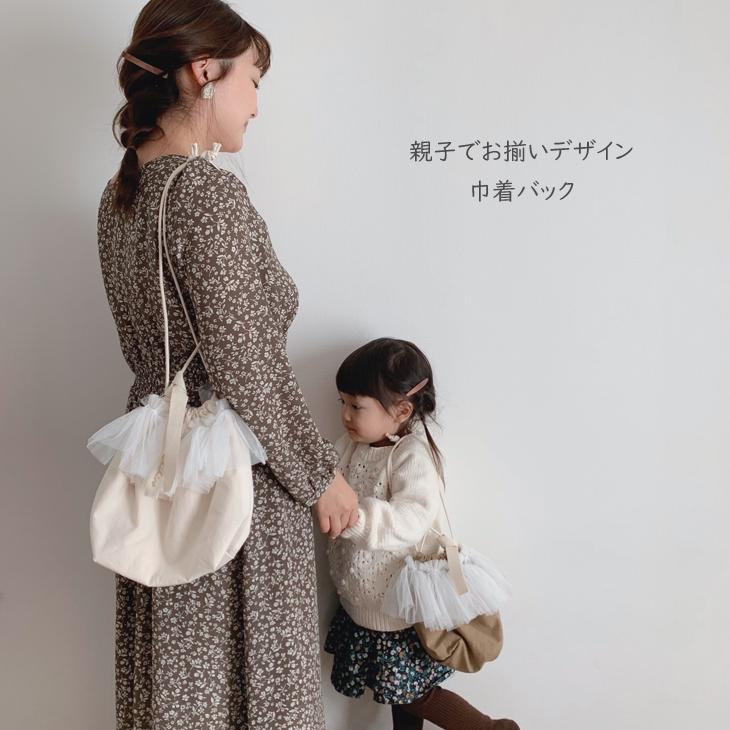 子供バッグ,子供巾着バッグ,名前入り,ママと子供1