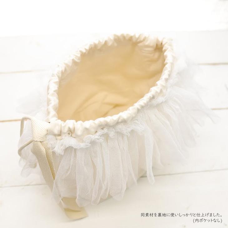 ママバッグ,巾着バッグ,白×白チュール裏地