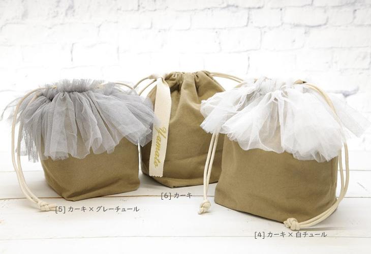 ママバッグ,巾着バッグ,カーキバリエーション