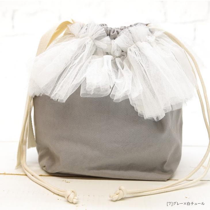 子供バッグ,子供巾着バッグ,名前入り,グレー×白チュール