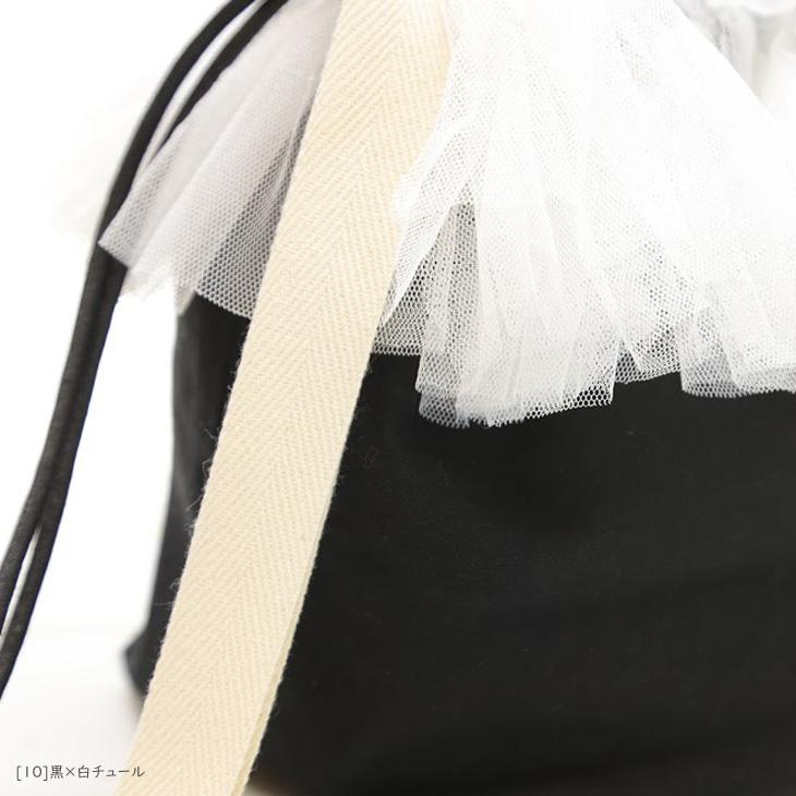 ママバッグ,巾着バッグ,黒×白チュール