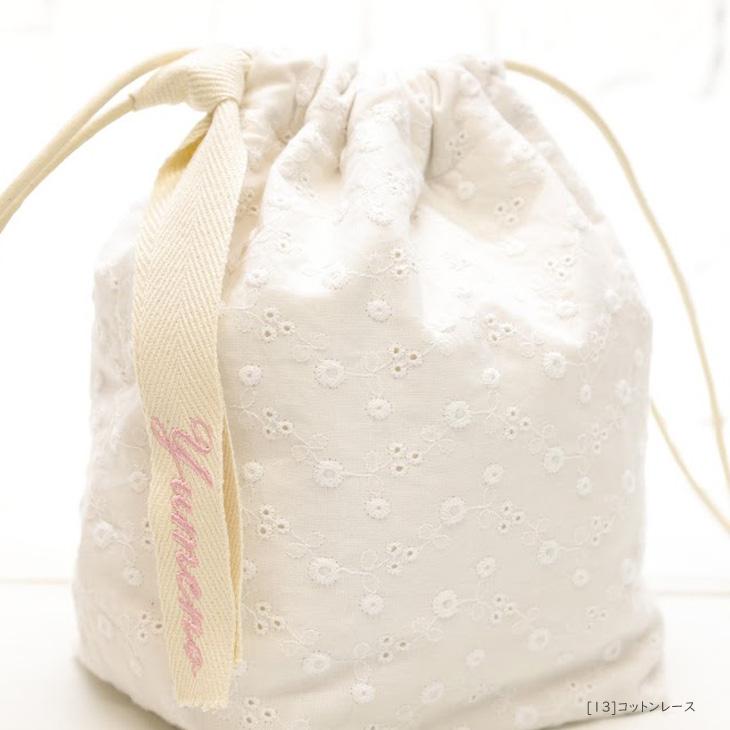 子供バッグ,子供巾着バッグ,名前入り,コットンレース素材