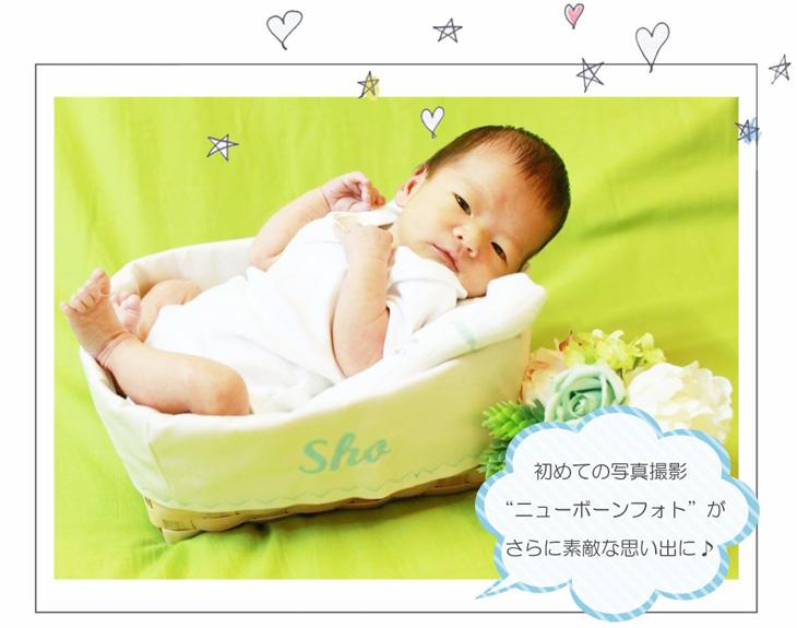 新生児,写真撮影