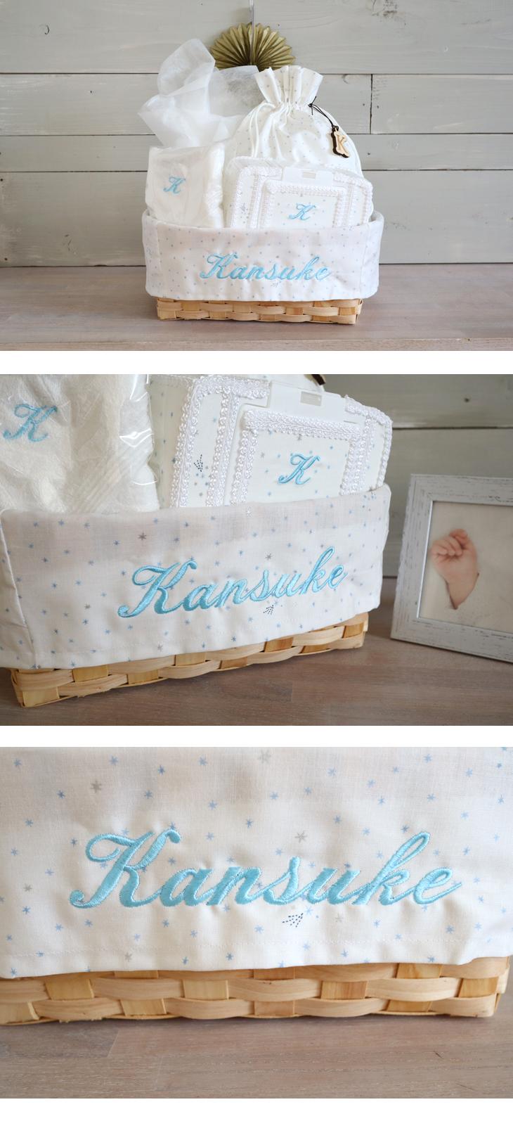 出産祝いギフトセット,星柄,男の子,イメージ1