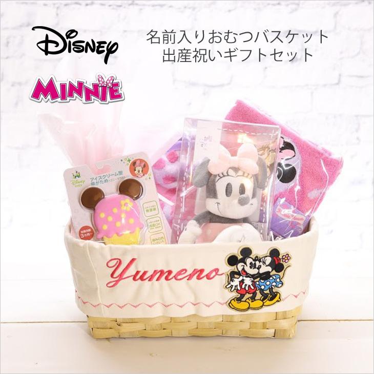 出産祝い,ディズニー,ミニーマウス