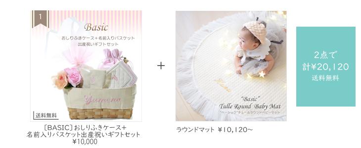 出産祝い,おむつケーキ,20000円,組み合わせ1