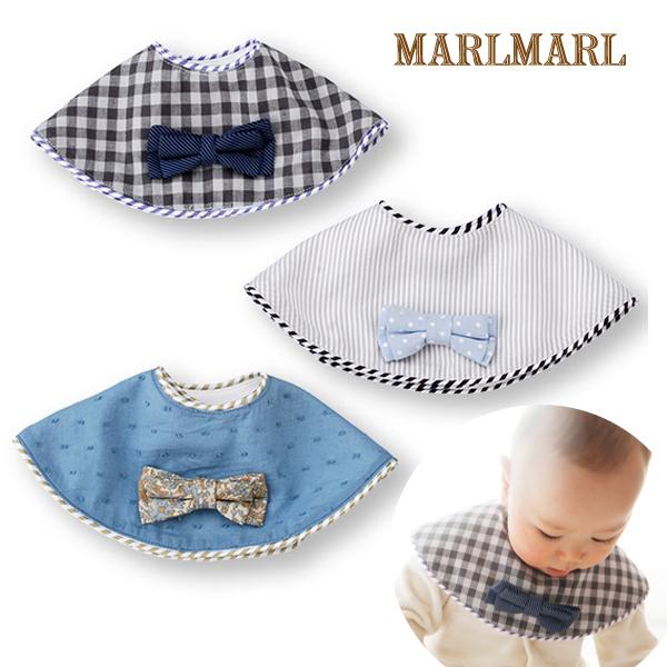マールマール,ドルチェシリーズ,男の子,marlmarl,出産祝い