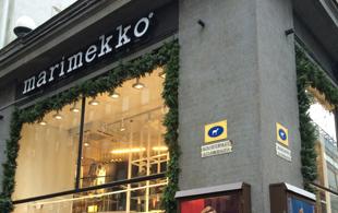 マリメッコ,marimekko,北欧