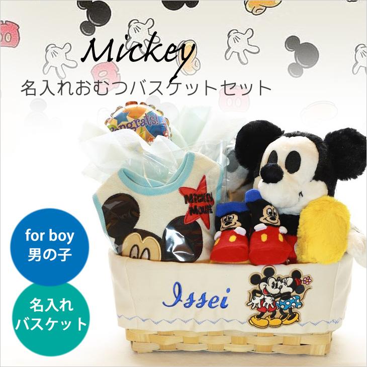 出産祝い,ディズニー,ミッキーマウス
