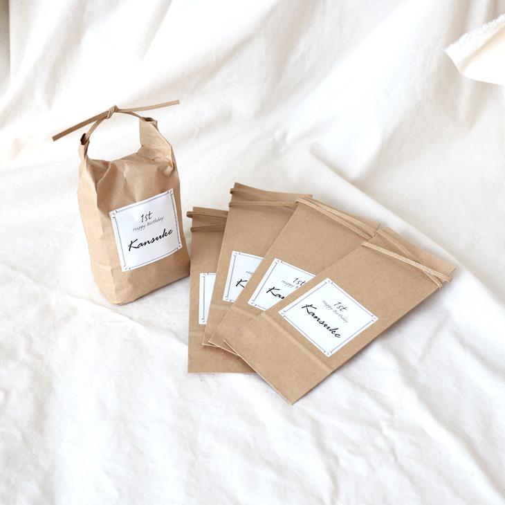 一升米,一升米小分け,1歳の誕生日,ミニチュア米袋,名入れ米袋,イメージ1