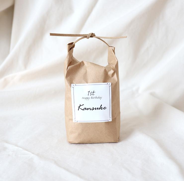 一升米,一升米小分け,1歳の誕生日,ミニチュア米袋,名入れ米袋,イメージ2
