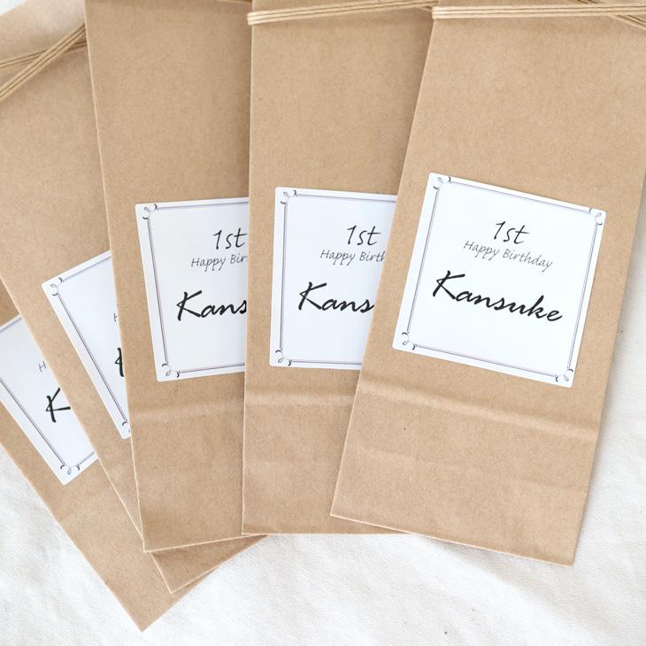 一升米,一升米小分け,1歳の誕生日,ミニチュア米袋,名入れ米袋,イメージ3