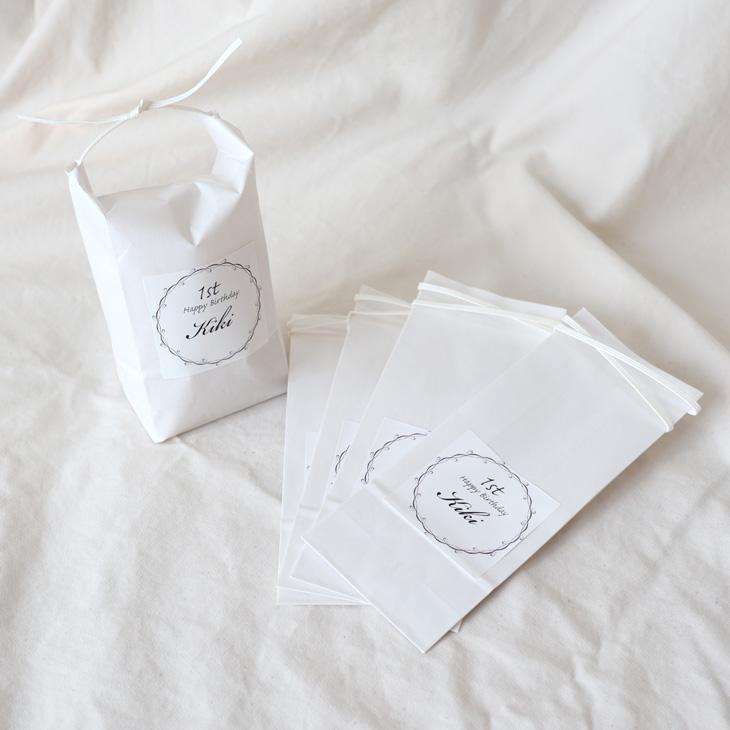 一升米,一升米小分け,1歳の誕生日,ミニチュア米袋,名入れ米袋,イメージ5