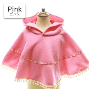 ポンチョ,ピンク,女の子