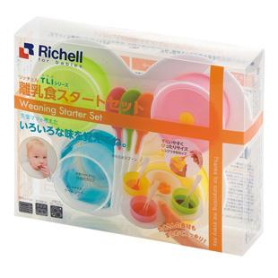 リッチェル,離乳食器