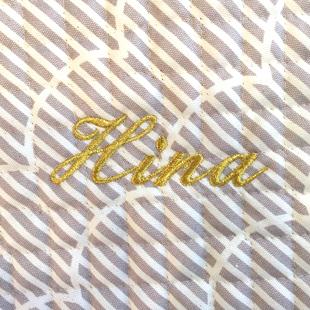 ラウンドマット,お名前刺繍