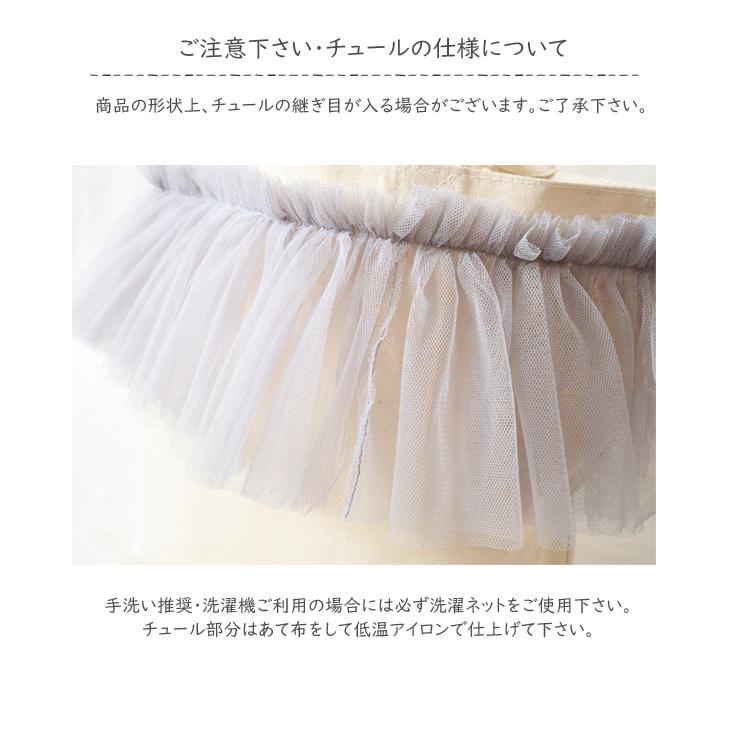 チュールトートバッグ,ママバッグ,マザーズバッグ,ランチバッグ,トートバッグ,名入れトートバッグ,出産祝い,洗濯方法